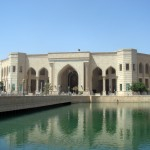 Business Class Flights To Baghdad
