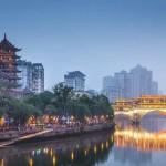 Business Class Tickets To Chengdu